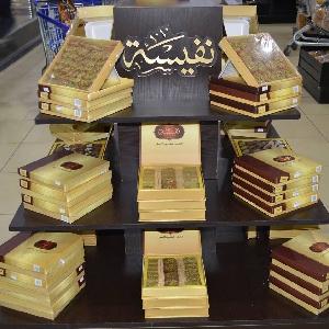 Nafeesah Sweets 065508550 حلويات شرق…