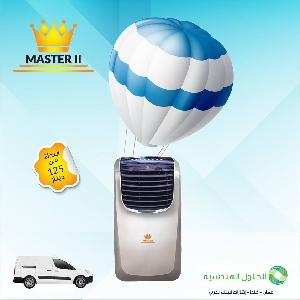 MASTER II Air Cooler اقوي العروض…