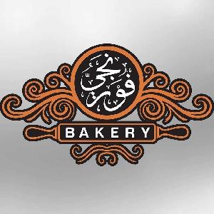 Fornagi Bakery phone number 0791008710 -…
