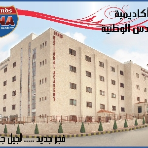 Scholarships and discounts in Jordan call…
