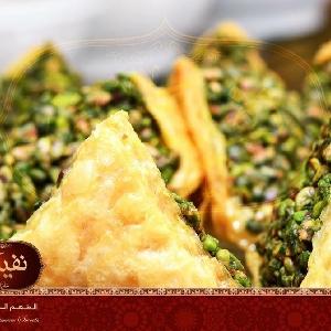 Nafeesah Sweets 065508550 تواصي وربات…