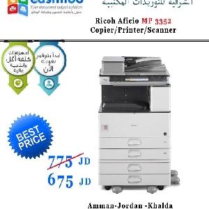 Ricoh Printers 065540710 ماكينات…