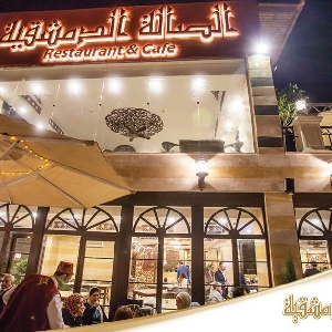 Best Argeela in Amman - Damascus Lounge…