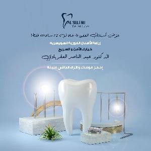 زراعة الاسنان الفورية…