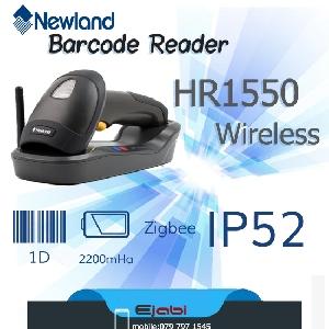 barcode scanner Amman 0797971545 ,barcode…