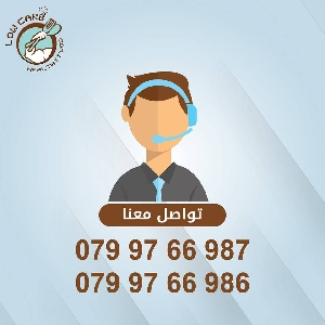 خدمة طلبات اكل صحي في عمان…