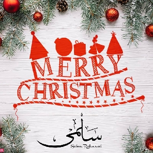 Salma Restaurant Christmas Offer عرض…