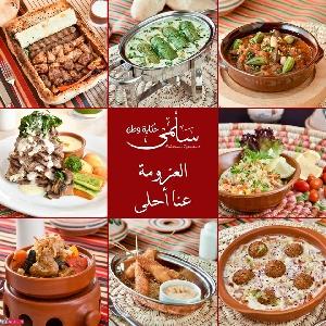 تواصي ماكولات فلسطينية…