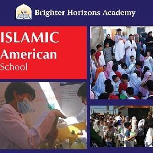 بدك مدرسة إسلامية أمريكية…