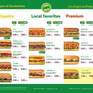 Subway Jordan Menu 065311111 Delivery Available
