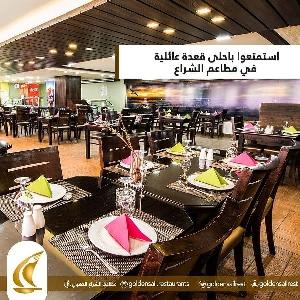 مطعم مأكولات بحرية ومقبلات…