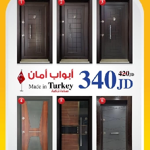 Turkish Security Doors Offers in Amman,…