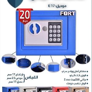 Digital Safe Box Jordan - عروض خزنة…