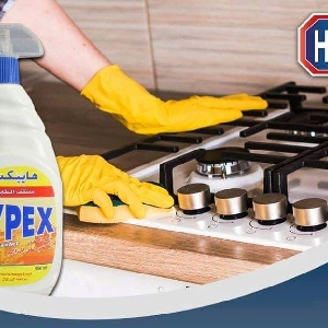 Hypex Best All Purpose Kitchen Cleaner in…