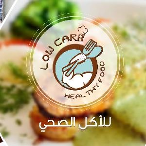 افضل مطعم وجبات دايت في…
