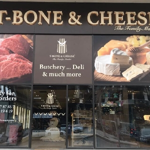 T-bone & Cheese phone number 065519419 Amman…