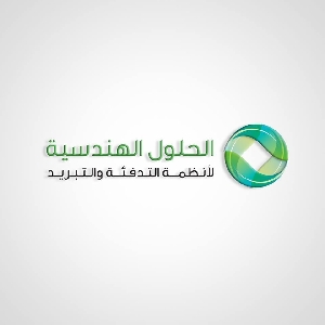 Smoke Air Purifiers Jordan - جهاز شفاط…