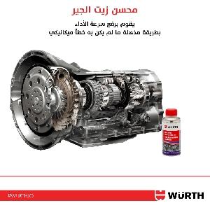 محسن زيت القير من منتجات…
