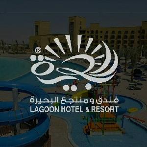 حجز فندق ومنتجع البحيرة…