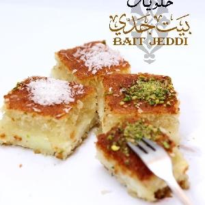 Beat Jedi Sweets 0797749976 تواصي هريسة…