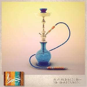 Jamra Cafe Phone Number 065939395 in Abdoun