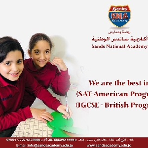 American SAT Program School in Amman, Jordan…