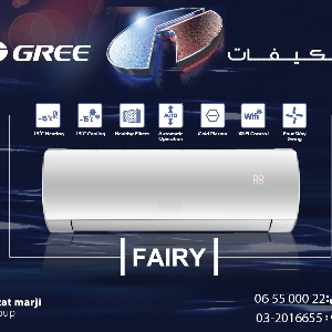 GREE Jordan - عروض وكيل مكيفات…