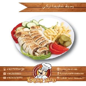 افضل وجبة شاورما تركية…