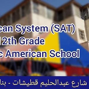American Islamic School in Amman Jordan…