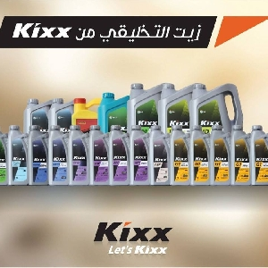 kixx Fully Synthetic Engine Oil Jordan -…