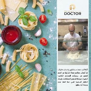Doctor Restaurants استشاريون في…