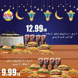 عروض برجر في رمضان 2021 من…