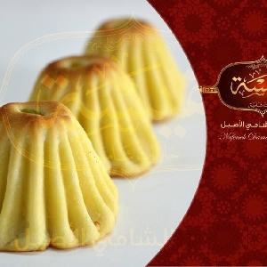 Nafeesah Sweets 065508550 تواصي غريبة…