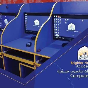 Brighter Horizons Academy - Computer Lap