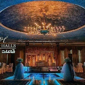 Best wedding halls in amman jordan - Numan…