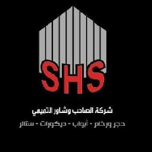 Security Doors in Jordan - Saheb & Shawar…