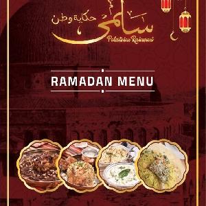 منيو رمضان مطعم سلمى 2019…