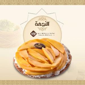 Alnejmah Sweets 065373000 تواصي كنافة…