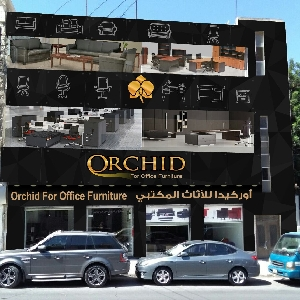 Best Sign Design in Amman, Jordan 0798370644