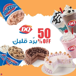 Ice Cream & Frozen Cake in Irbid 0791800222…