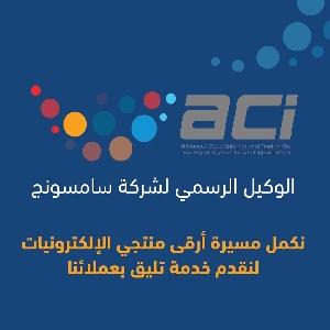 Samsung ACI - عروض الاقساط على…