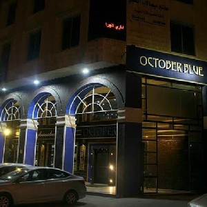 October Blue Cafe Offers 0797101213 Amman,…