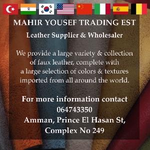 Synthetic Leather Supplier in Amman, Jordan…
