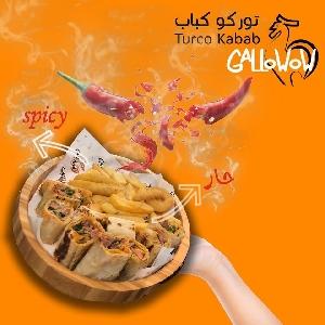 Turco Sandwich , Adana Kebab - Gallowow…