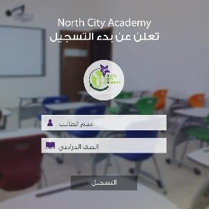 North City Academy تعلن اكاديمية…