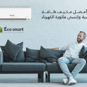 ECO Smart Solar air Conditioners @ Jordan…