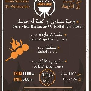 Happy Hour in Amman
