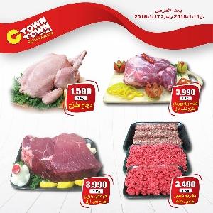Ctown Supermarket weekly offers عروض…