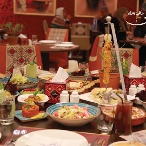 Top Palestinian Restaurant @ Jordan - Salma…