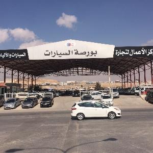 مركز صيانة في المنطقة…